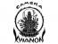 Canon aniversează 80 de ani de la lansarea modelului Kwanon, primul aparat foto al companiei